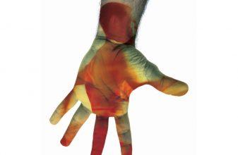 Η βελτίωση είναι στο χέρι σας!