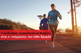 Αντοχή στο τρέξιμο: ποιο είναι το μυστικό;