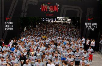 We Run Athens 2013