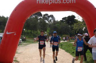 Nike Run 2009