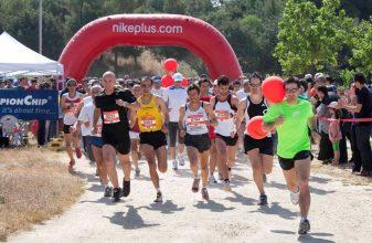 Run + Fun = Nike Run!