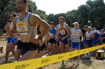 Τρέξτε στο Κτήμα Συγγρού με τη Nike