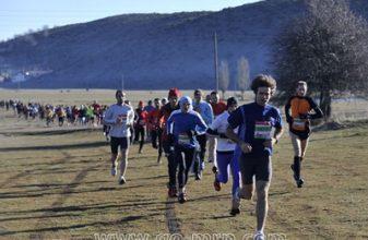 1ος Αγώνας ορεινού τρεξίματος Ξηρολιβάδου Βέροιας