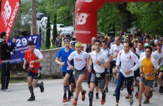 Με επιτυχία ο πρώτος ορεινός ημιμαραθώνιος στο Παγγαίο