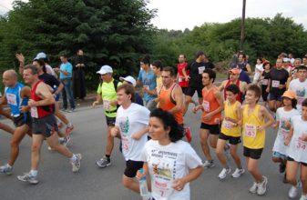 Τρέξιμο στο Κάστρο Βοιωτίας