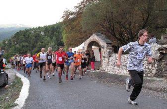 Αγώνας 15 χλμ. στις Σέρρες