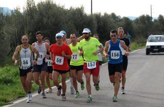 Veria Fun Run 2012