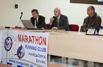 Άνοιξαν οι εγγραφές για τον Pella Half Marathon