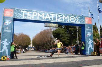 Η Αθήνα γιόρτασε τρέχοντας!