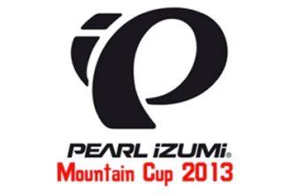 Έπεσε η αυλαία για τα Pearl Izumi Mountain Cup