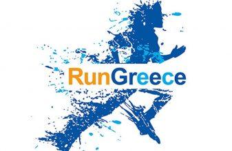Η σειρά Run Greece μετακομίζει Κρήτη