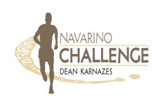 To Navarino Challenge σε δράση