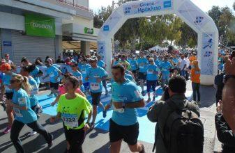 Run Greece Ηράκλειο 2014