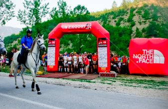 The North Face Zagori Mountain Running