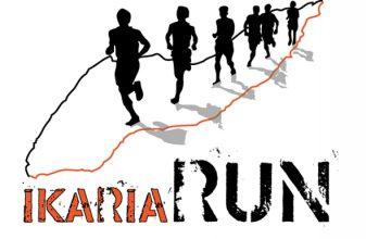 Ikaria Run 2014 5 χλμ.