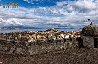 Corfu Urban Trail 2014 - Τελευταία νέα