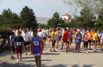 6ος Πανελλήνιος Αγώνας Δρόμου ΔΕΗ «Μνήμες Λιγνίτη»