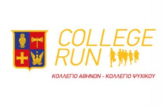 College Run 2014