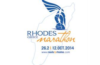Roads to Rhodes Marathon 2014