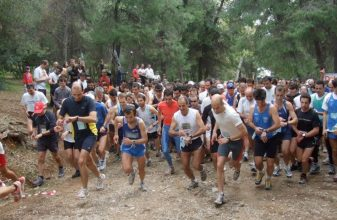 16ος Λαϊκός Αγώνας Δρόμου στο Άλσος Δαφνίου