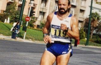 8ος Διεθνής Ημιμαραθώνιος Δρόμος «Θανάσης Σταμόπουλος»