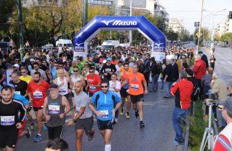 4ο Kallithea Run