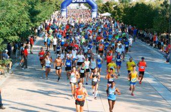2nd Marathon's Half Marathon