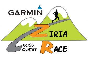 Garmin Ziria Cross Country Race 2015