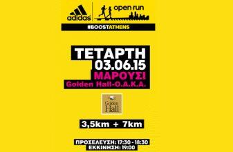 2o adidas Open Run