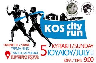 Kos City Run
