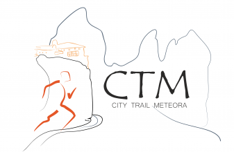 2ος Μετεωρίτικος Δρόμος - Meteora Trail & City Trail