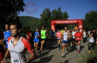 3ος Ορεινός Αγώνας Δρόμου «Αριστοτέλειο Μονοπάτι 2015»