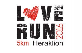 2o Love Run