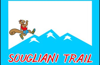 Σουγλιάνι Trail