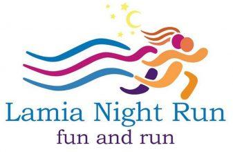 Lamia Night and Run 2016