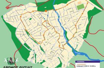 14ος Δρόμος Θυσίας Δήμου Ηρωικής Πόλης Νάουσας