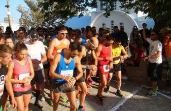 Ikaria Run 2016