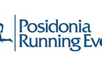 Posidonia 2016 Running Event