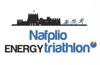 Nafplio Energy Triathlon 2016