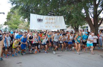 Κώπαια 2016 - 6ος Αγώνας Γλα 10 χλμ.