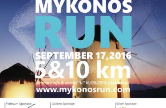 Mykonos Run 2016