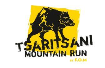 Tsaritsani Mountain Run