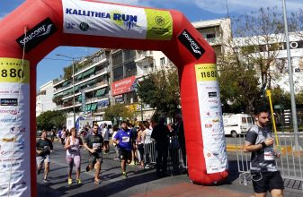 Kallithea Run 2017