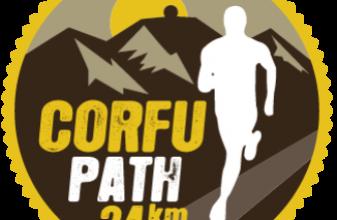 Corfu Path 2017