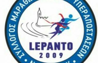 3ος Ημιμαραθώνιος Ναυπάκτου - Lepanto Run