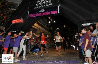 Lamia Night & Run 2017