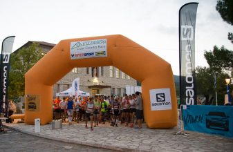 INTERSPORT ELLINIKON Cross Country Race 2017