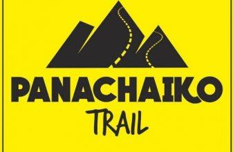 Panachaiko Trail 2017