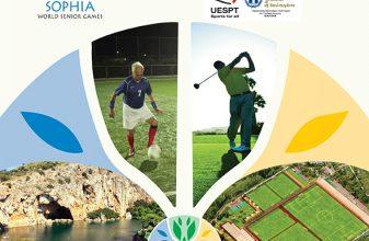 Ημιμαραθώνιος των Παγκόσμιων Αγώνων Άθλησης για Όλους - World Senior Games Roadrace