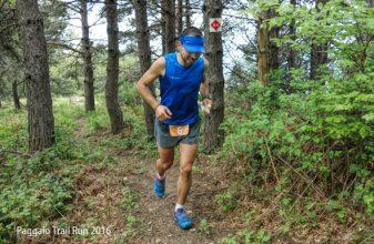 Paggaio Trail Run 2017